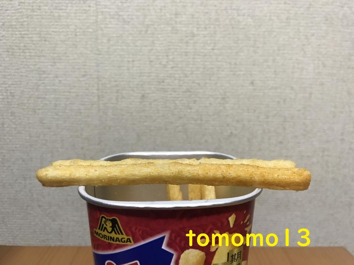f:id:tomomo13:20210506153900j:plain