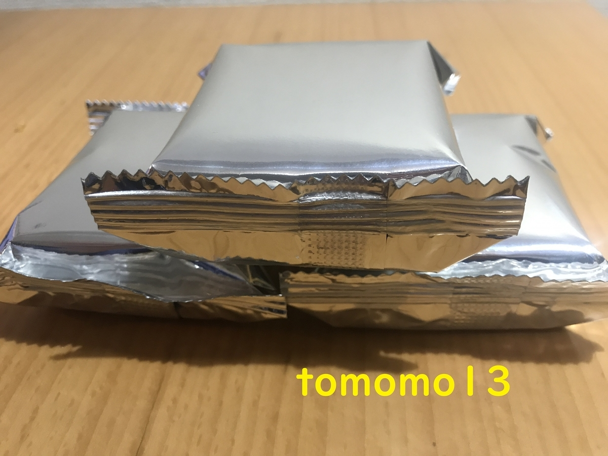 f:id:tomomo13:20210516145320j:plain