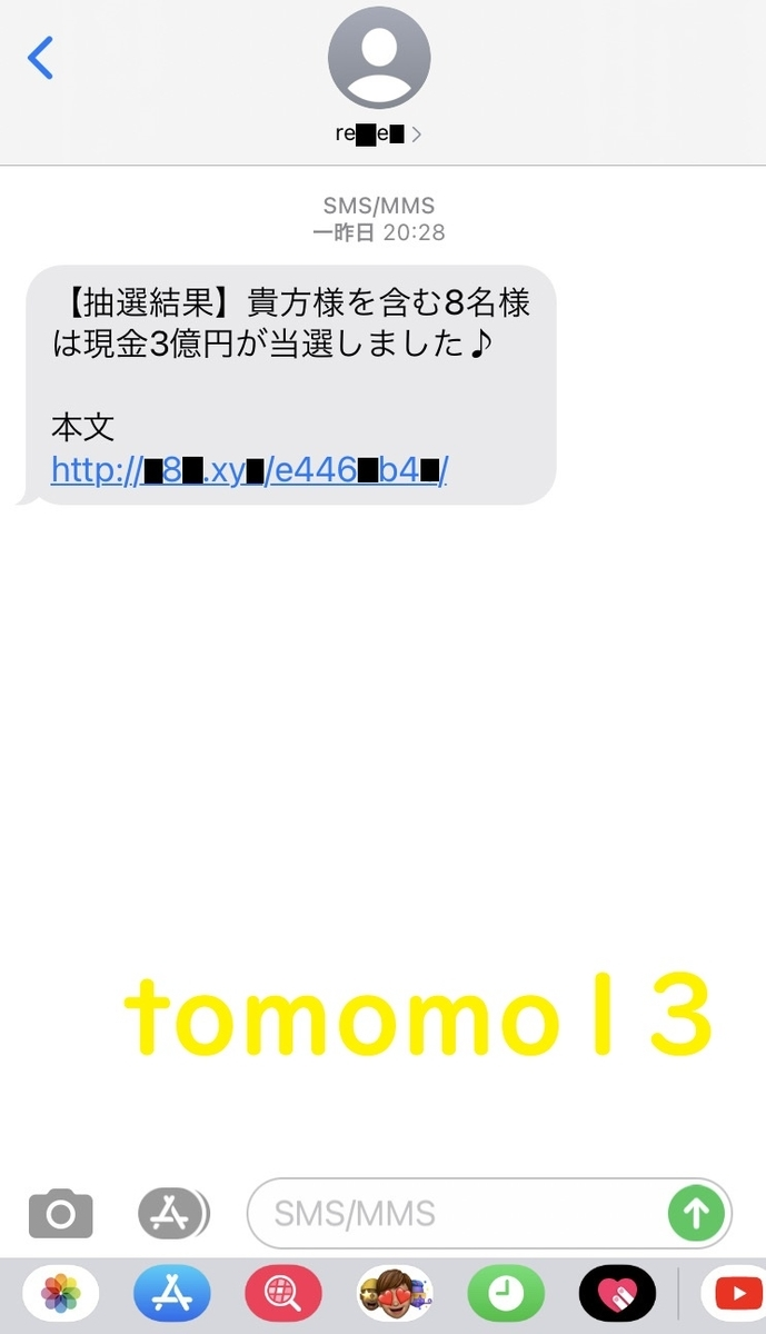 f:id:tomomo13:20210527092755j:plain