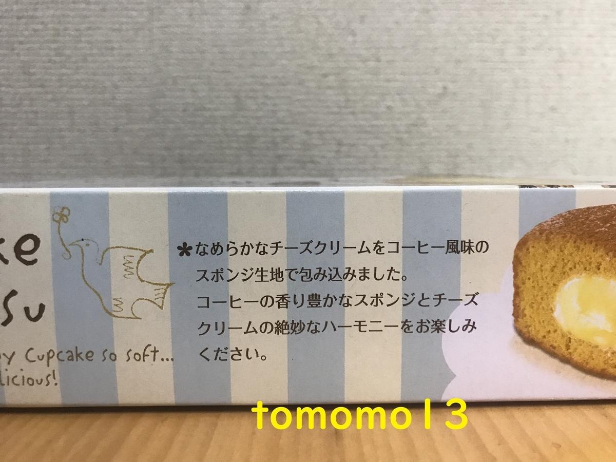 f:id:tomomo13:20210530032625j:plain