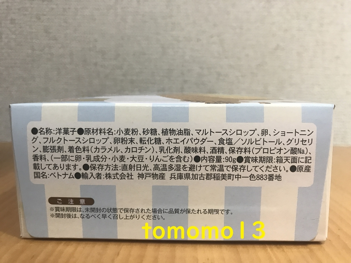 f:id:tomomo13:20210530032655j:plain