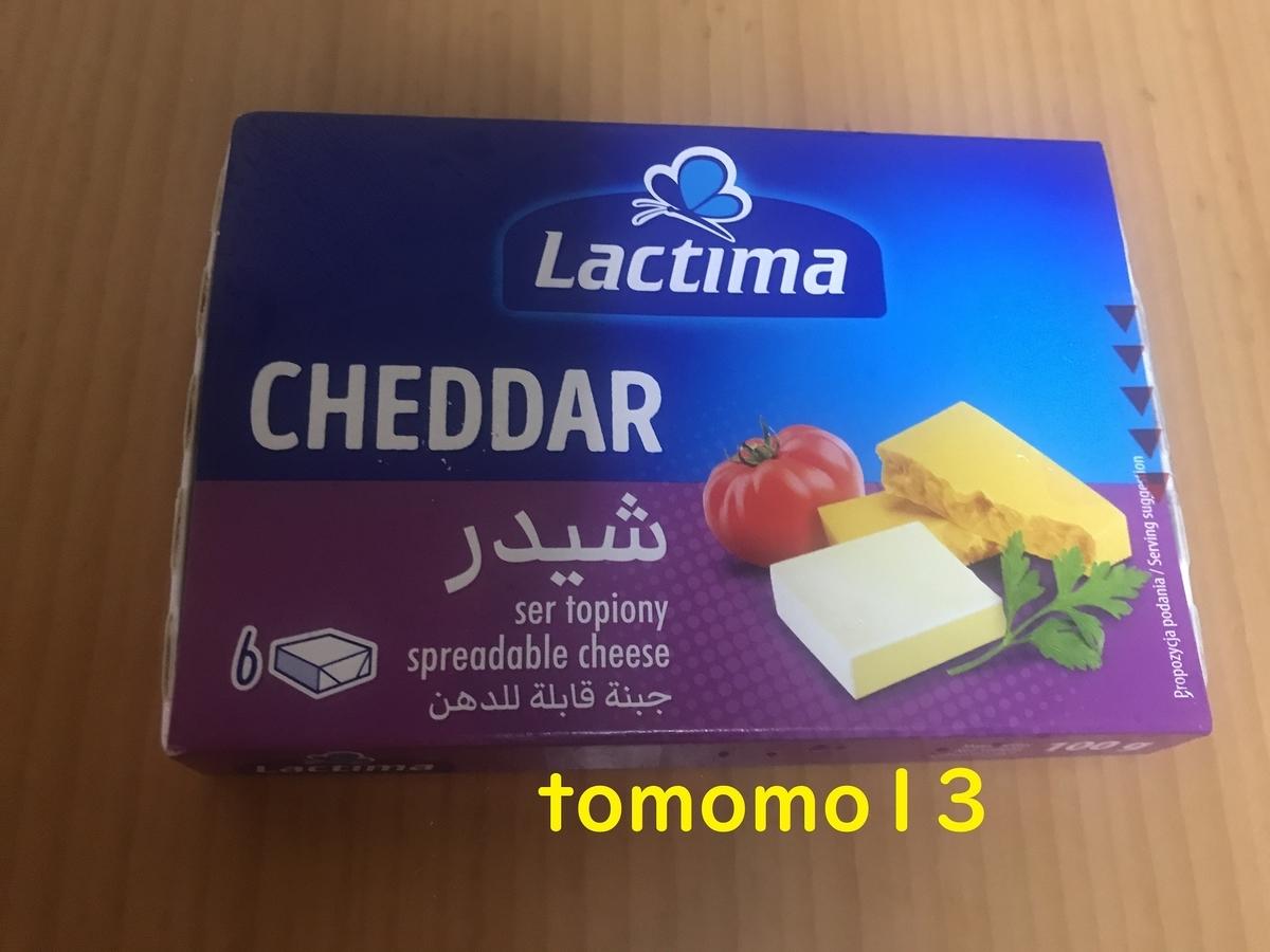 f:id:tomomo13:20210623084303j:plain