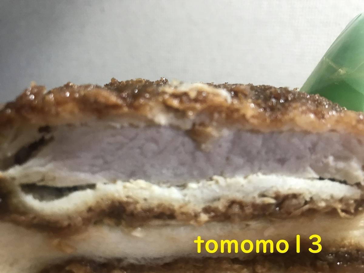 f:id:tomomo13:20210627010301j:plain