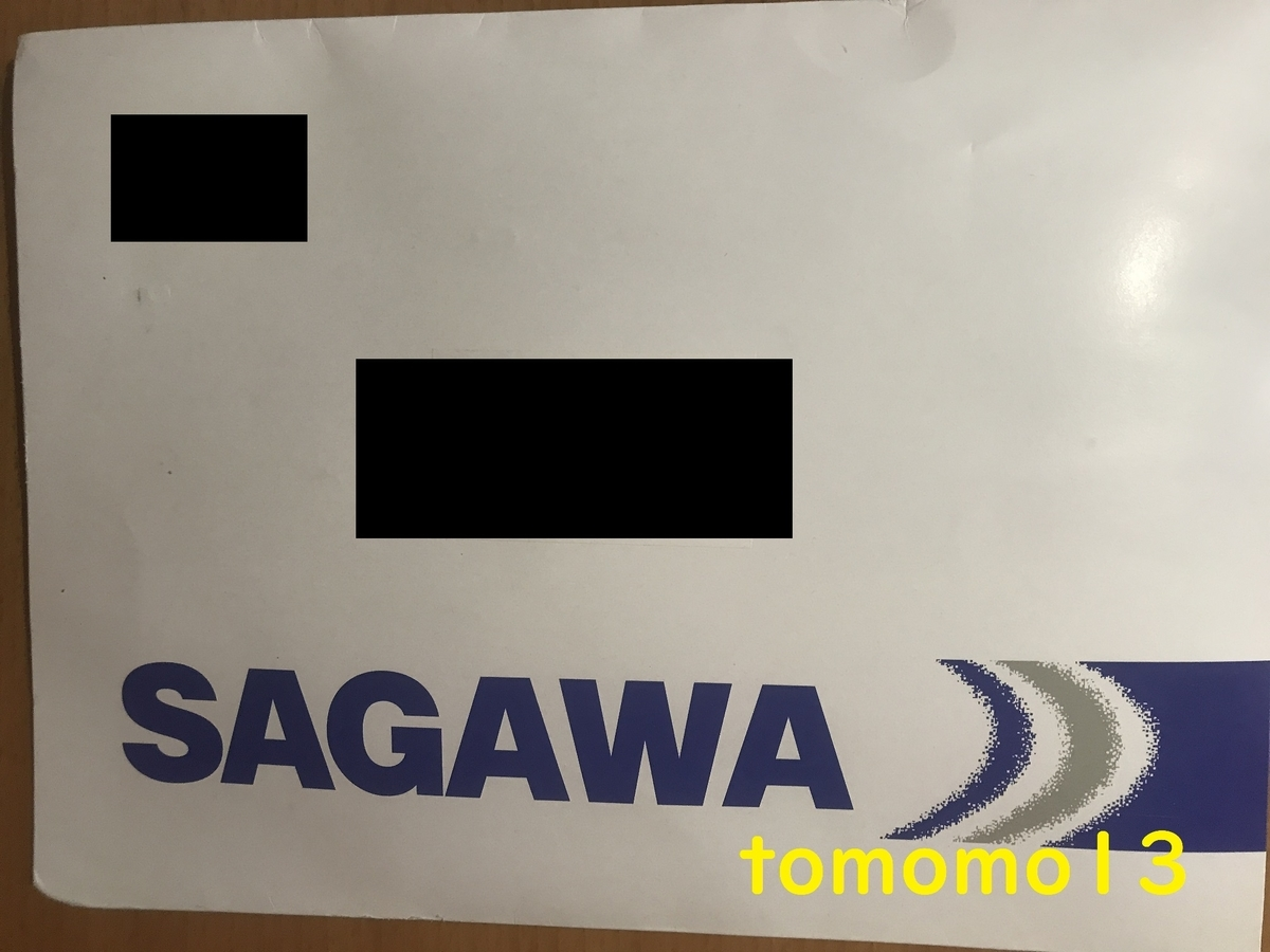 f:id:tomomo13:20210627023321j:plain