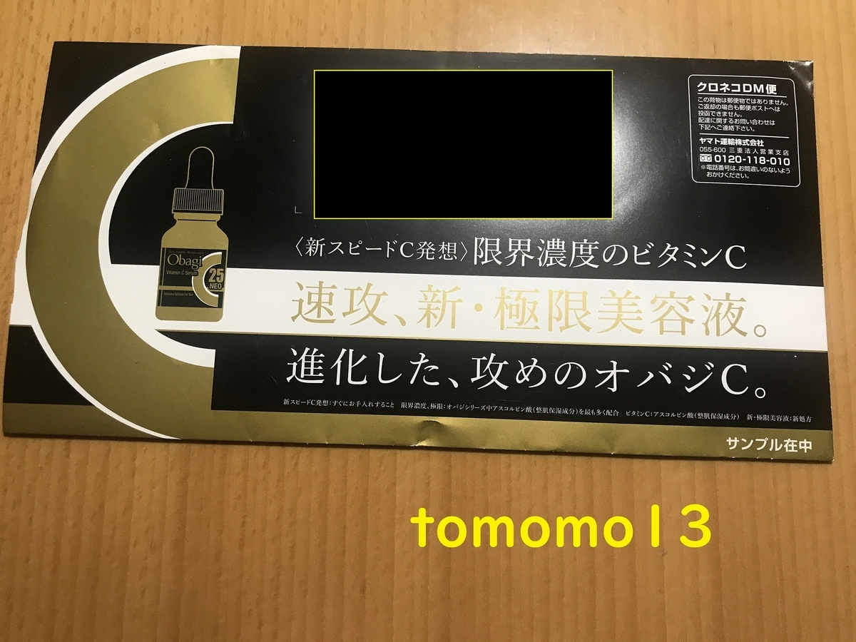 f:id:tomomo13:20210629104057j:plain
