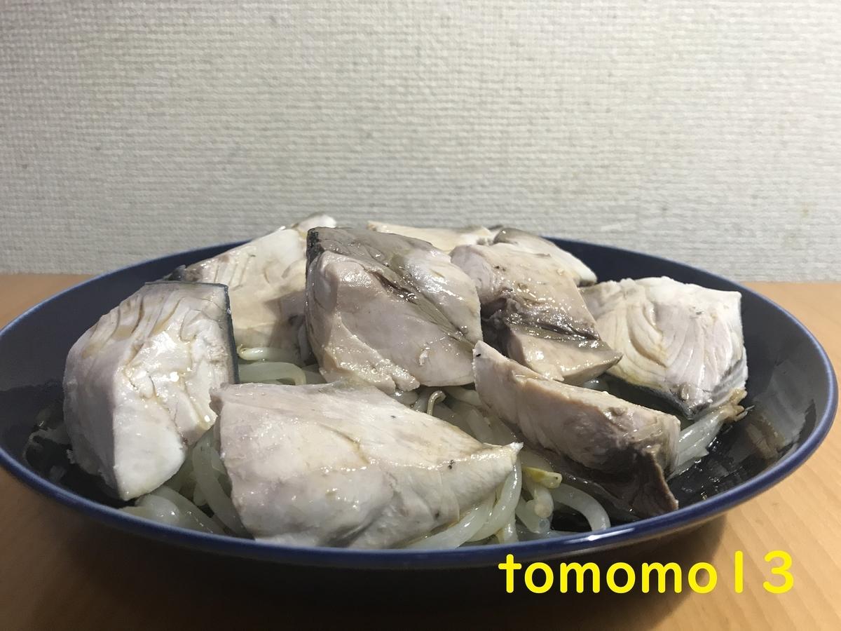 f:id:tomomo13:20210720000158j:plain