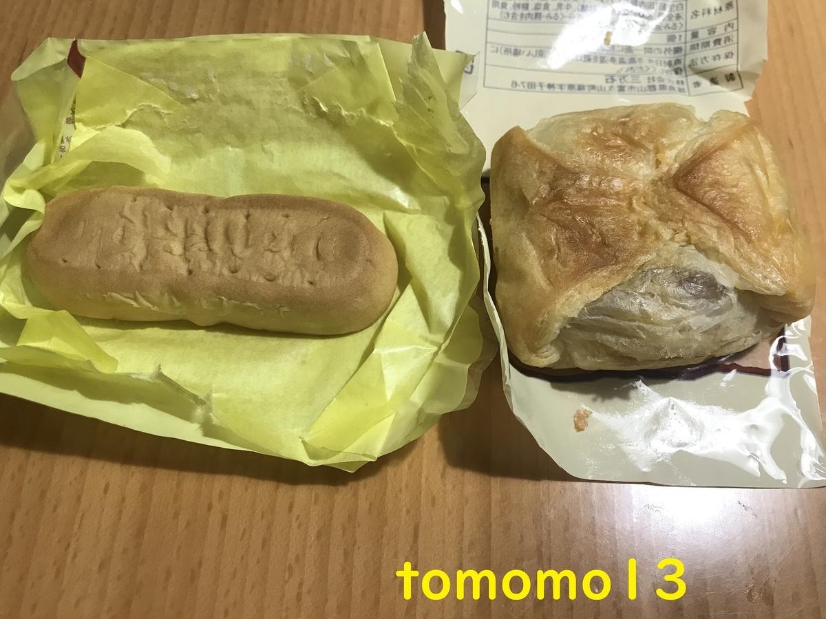 f:id:tomomo13:20210729141034j:plain