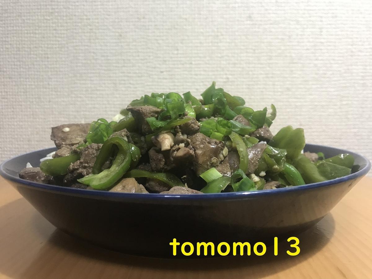 f:id:tomomo13:20210729154340j:plain