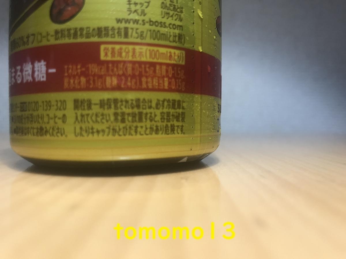 f:id:tomomo13:20210813024930j:plain