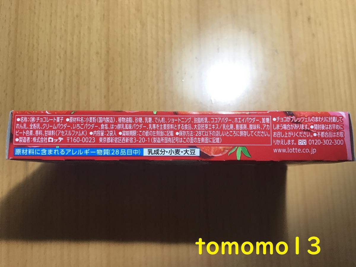 f:id:tomomo13:20210820103255j:plain