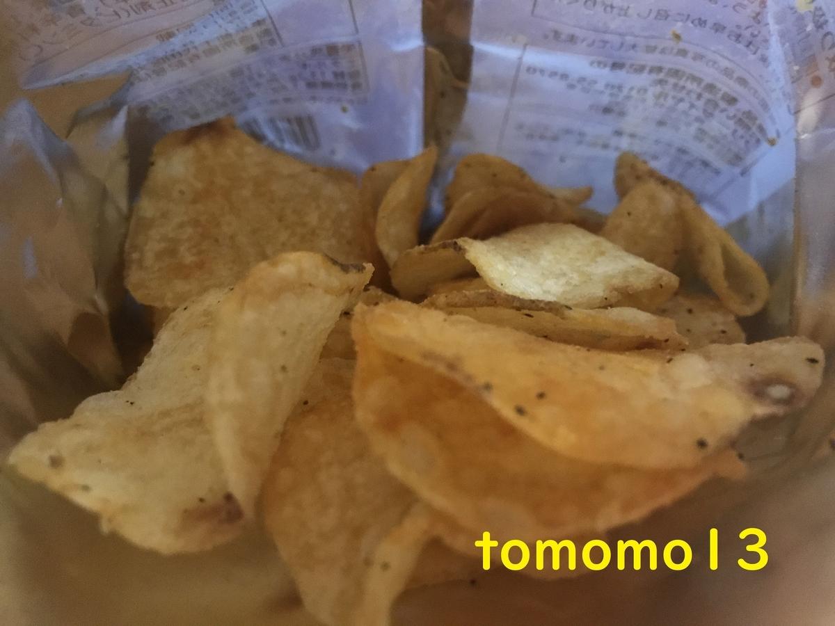 f:id:tomomo13:20210912105948j:plain