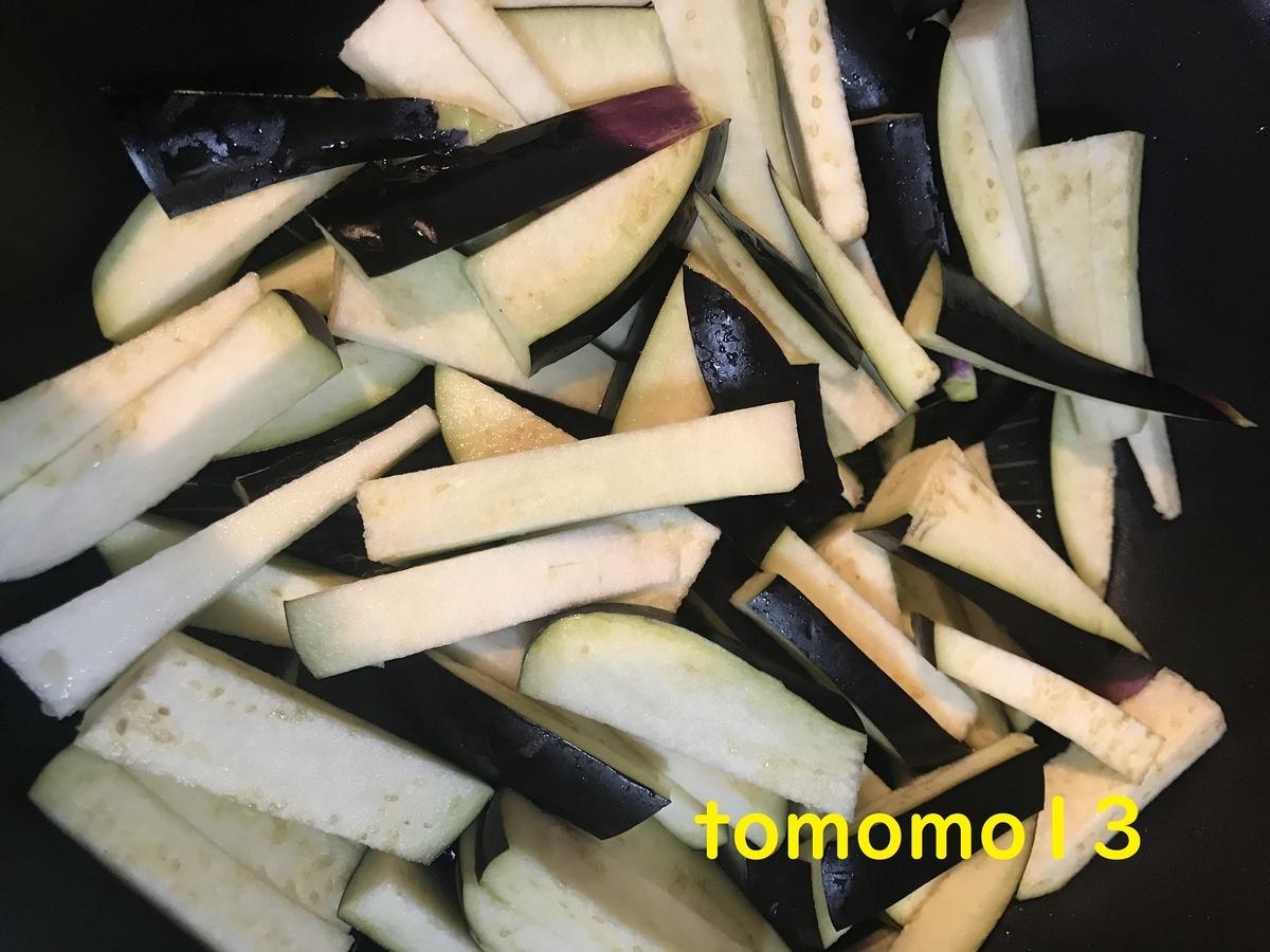 f:id:tomomo13:20210915112623j:plain