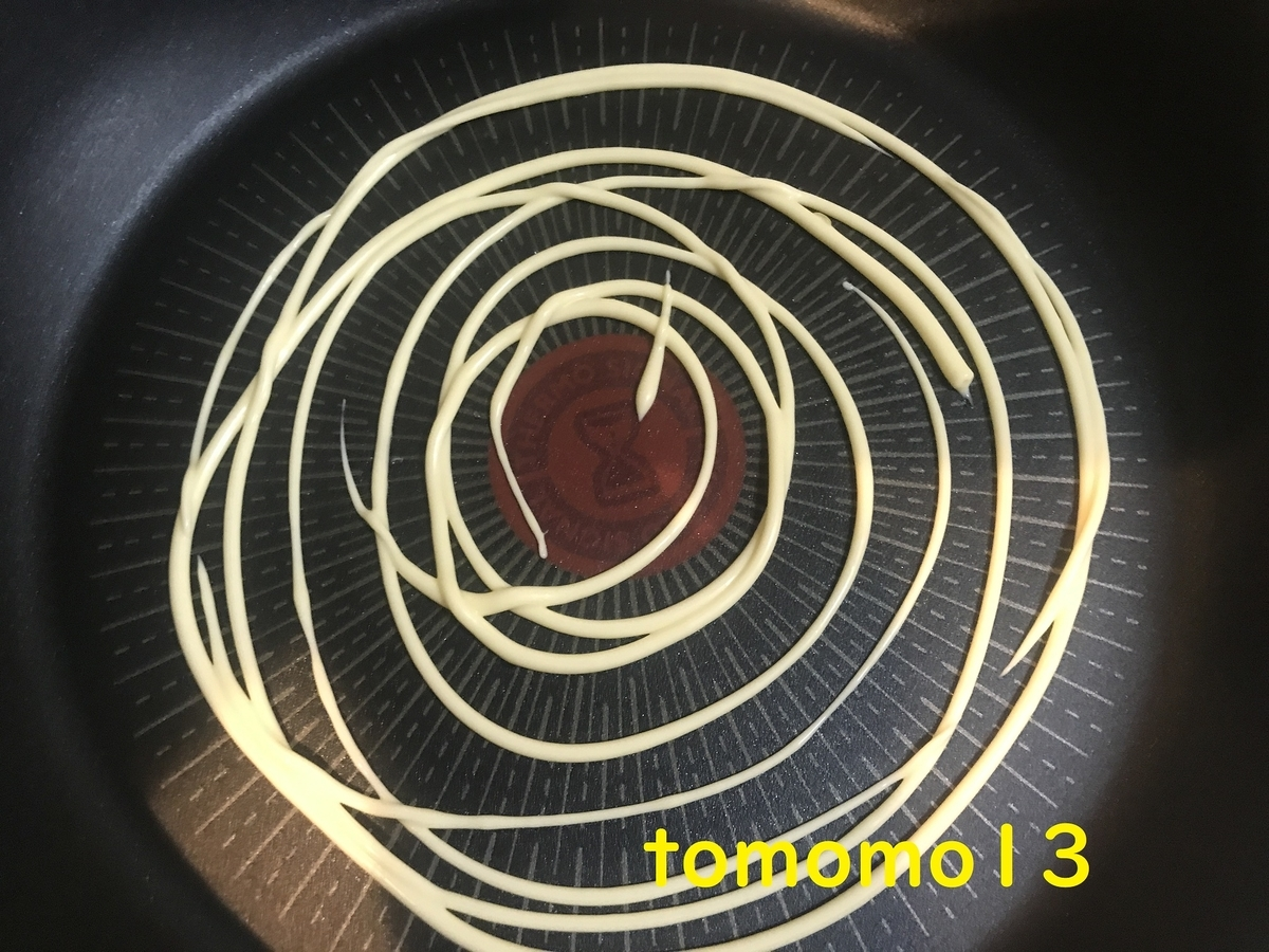 f:id:tomomo13:20210929123218j:plain