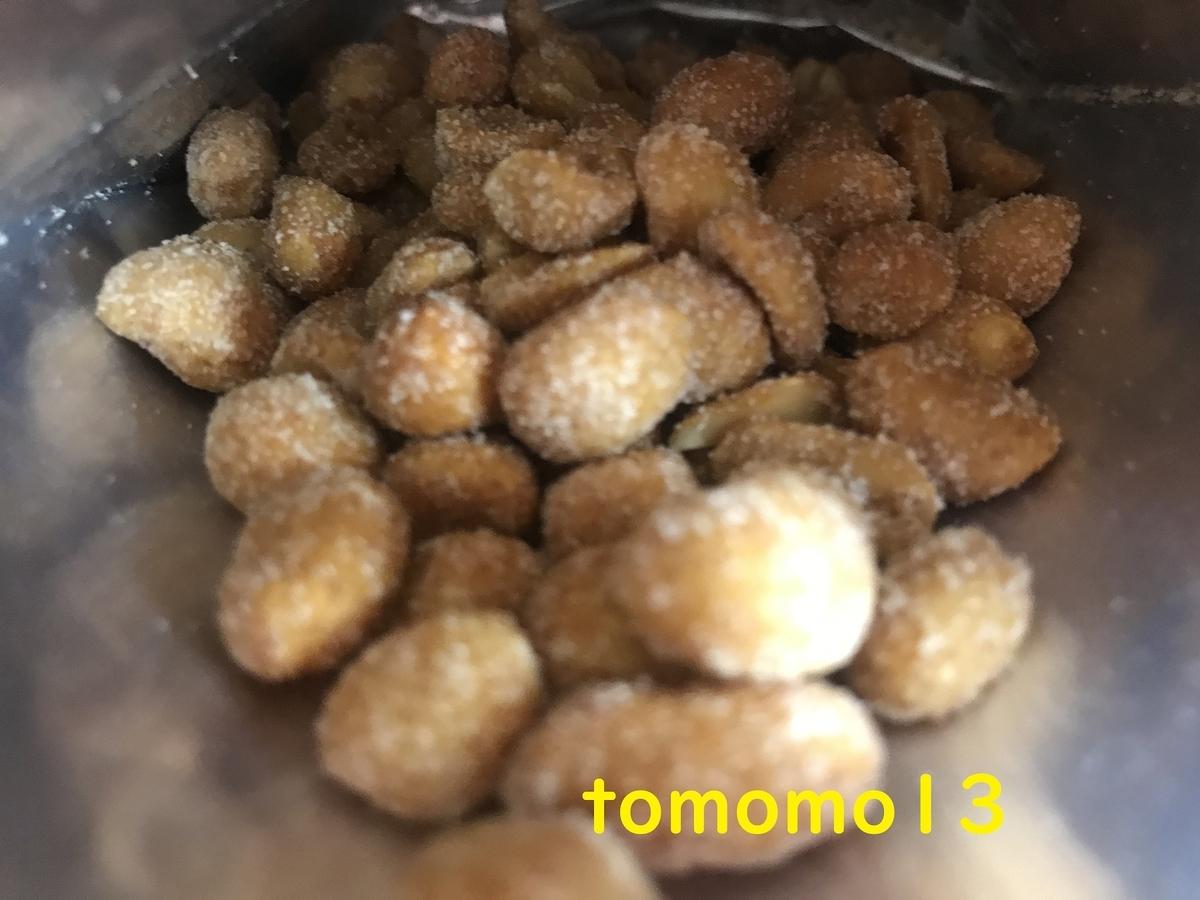 f:id:tomomo13:20211014125231j:plain
