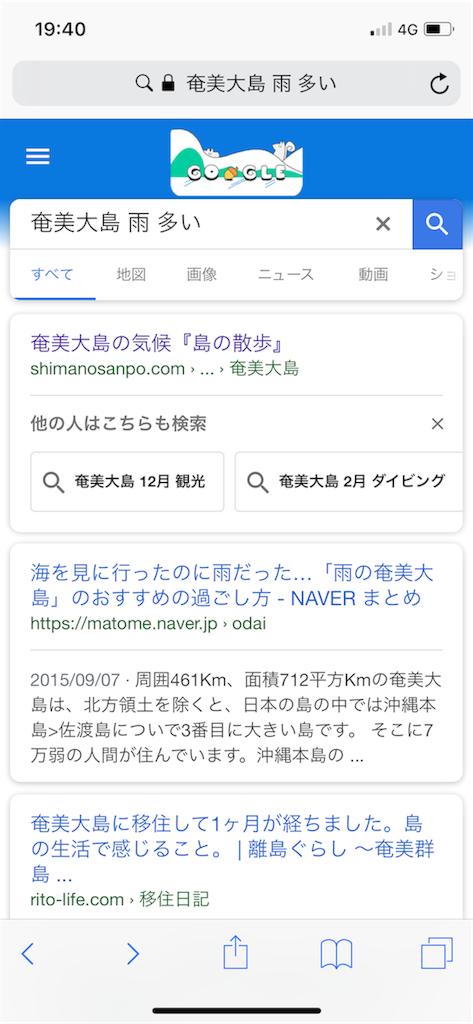 f:id:tomonori_anami_j60:20180222194938p:image