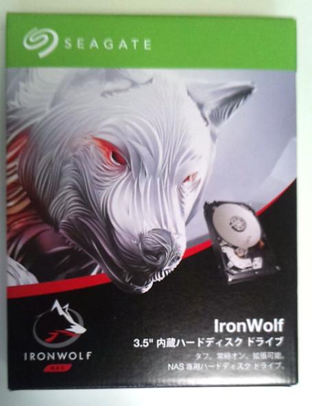 f:id:tomonosuke01:20170415180248j:plain