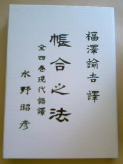 f:id:tomookazemi:20100129021219j:image
