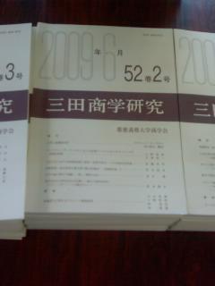 20100206032936