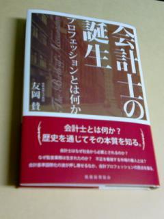 f:id:tomookazemi:20100215100435j:image
