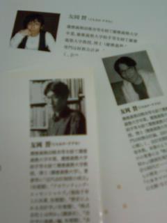 f:id:tomookazemi:20100303042813j:image