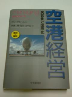 f:id:tomookazemi:20100731044904j:image