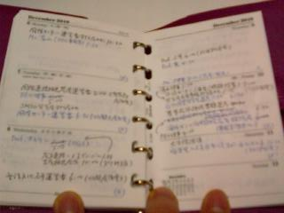 f:id:tomookazemi:20101210083721j:image