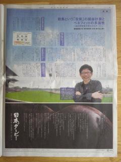f:id:tomookazemi:20110530124156j:image