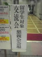 f:id:tomookazemi:20110610125020j:image