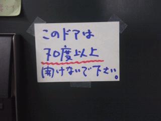 f:id:tomookazemi:20110821112022j:image