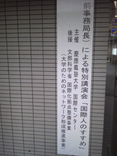 f:id:tomookazemi:20111102093914j:image