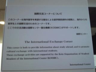 f:id:tomookazemi:20111108093741j:image