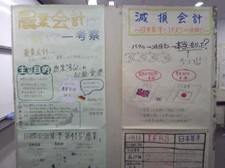 f:id:tomookazemi:20111122141952j:image