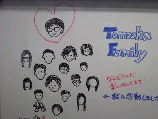 f:id:tomookazemi:20111122142024j:image