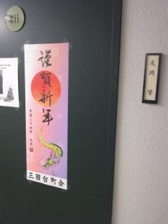 f:id:tomookazemi:20111226153423j:image