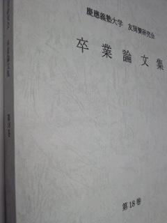 f:id:tomookazemi:20120119153851j:image
