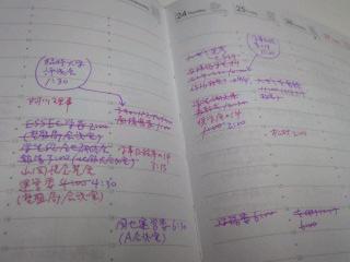 f:id:tomookazemi:20120317122430j:image