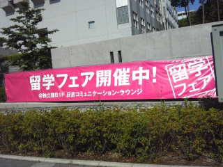 f:id:tomookazemi:20120615114021j:image