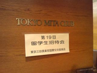 f:id:tomookazemi:20120623204114j:image