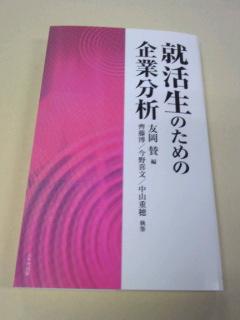f:id:tomookazemi:20120722171927j:image