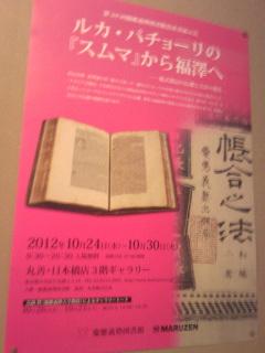 f:id:tomookazemi:20120807184059j:image