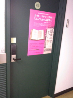 f:id:tomookazemi:20120808104841j:image