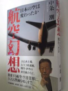 f:id:tomookazemi:20120907194759j:image