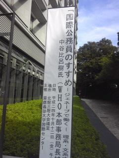 f:id:tomookazemi:20121012202341j:image