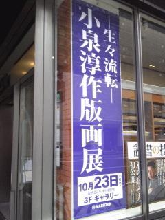 f:id:tomookazemi:20121017141459j:image