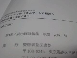 f:id:tomookazemi:20121022190025j:image