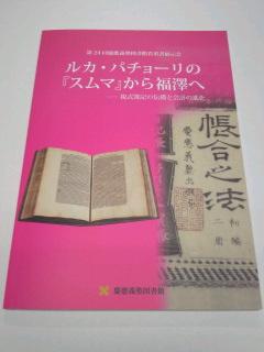 f:id:tomookazemi:20121022190217j:image