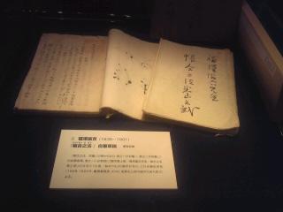 f:id:tomookazemi:20121024135847j:image