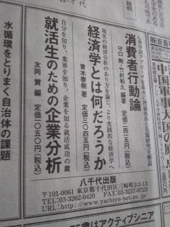 f:id:tomookazemi:20121028131432j:image