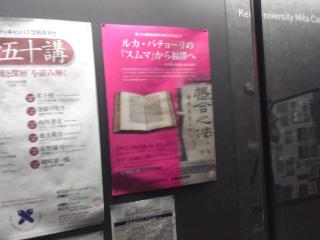 f:id:tomookazemi:20121103195044j:image