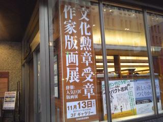 f:id:tomookazemi:20121103195057j:image